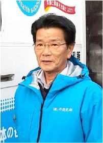 イベントリーダー宮崎 信夫
